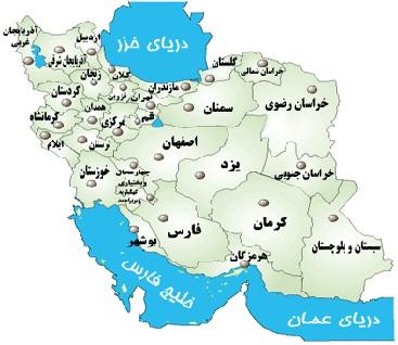 حمل بار از تهران به غرب، شرق، شمال، جنوب کشور